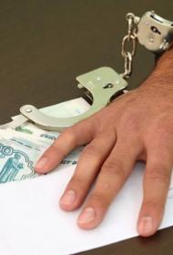 Сотрудников Новороссийского МЧС подозревают в мошенничестве