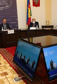 Юрий Бурлачко на московском форуме дал оценку ситуации в кубанской экономике