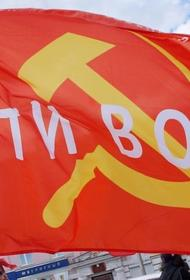 Зюганов проголосовал против льгот «детям войны»