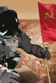 Почему мы так и не долетели до Марса?