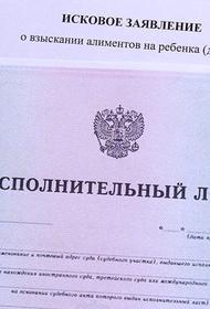 В Крыму приставы вручили  в загсе  исполнительный лист на алименты  на  320 000 руб.  невесте, бросившей своих детей на бабушку