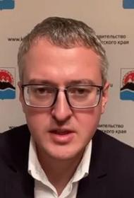 Губернатор Камчатки заразился коронавирусной инфекцией