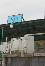 Села Хабаровского края оказались в транспортной изоляции