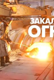 ММК получает престижные награды на Неделе металлов в Москве