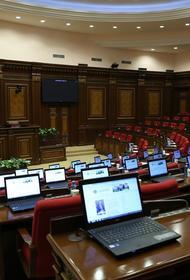 Внеочередное заседание парламента Армении не состоялось