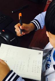 В столице Монголии решили временно закрыть все учебные заведения