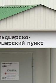 В  Приангарье  реализуют планы по строительству фельдшерско-акушерских пунктов