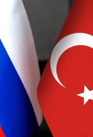 РФ и Турцией подписан меморандум о совместном центре по Карабаху