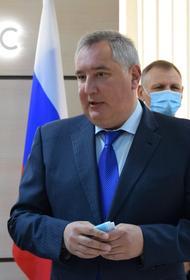 На сайте «Роскосмоса» появился раздел с песнями главы госкорпорации Дмитрия Рогозина