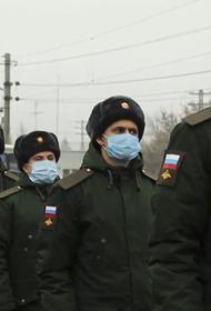 Этой осенью более 32,5 тыс. юношей призвано в ВС РФ