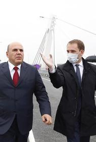 Новый глава Минприроды из «губернаторов-неудачников» – самый молодой министр России с рекордно низким уровнем поддержки