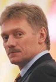 Песков сообщил, что ежегодная пресс-конференция Путина пройдет в необычном формате