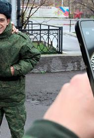 Отсутствие бдительности у военнослужащего свидетельствует о его профессиональной непригодности