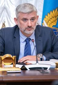 РБК: Евгений Дитрих отказался возглавить Белгородскую область