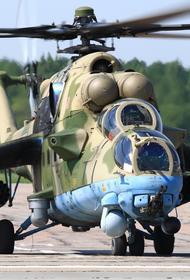 Российские следователи возбудили дело после падения Ми-24 в Армении