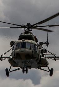 «Военное обозрение»: российский вертолет в Армении могли сбить с территории Турции