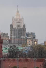 МИД России отреагировал на заявление посла Азербайджана о крушении Ми-24