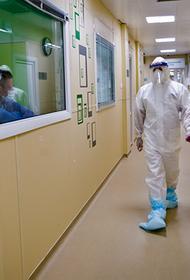 Минобороны развернёт мобильный госпиталь в Хакасии для оказания помощи в борьбе с коронавирусом