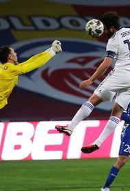 Сборные Молдовы и России сыграли вничью - 0:0