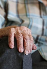 Медики назвали неожиданный признак болезни Паркинсона
