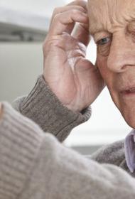 Волонтёры разработали новую технологию помощи людям с деменцией