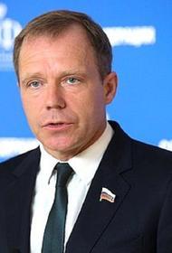 Кутепов предложил провести ревизию корпораций и институтов развития регионов