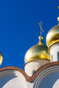 Священник Батарчук рассказал, как РПЦ относится к пятнице 13-го