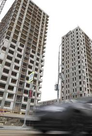 В России может измениться механизм расселения аварийного и ветхого жилья