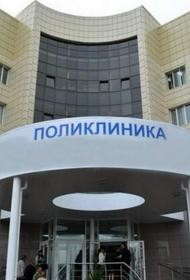 Созданный в Санкт-Петербурге за 600 миллионов электронный медицинский сервис оказался нерабочим