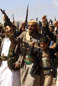 Войска движения Ансаралла прорвали оборону правительственных сил Йемена