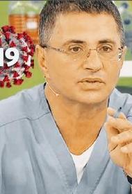 Доктор Александр Мясников назвал отличия трех разновидностей течения коронавируса