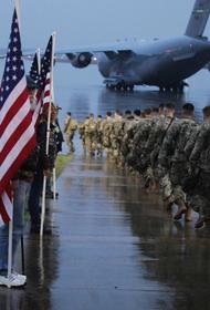 Париж недоволен выводом американских войск из Афганистана и Ирака