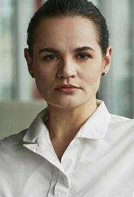 Тихановская объявила о создании в Белоруссии Народного трибунала