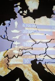 Путин ввел в действие с 2021 года план обороны России