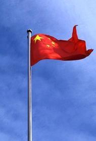 Власти Китая поздравили Байдена с победой на выборах в США