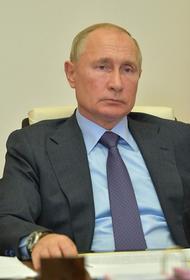 Путин выразил соболезнования в связи с кончиной Джигарханяна
