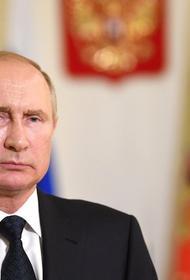 Путин наградил членов экипажа сбитого в небе Армении вертолета Ми-24 орденами Мужества