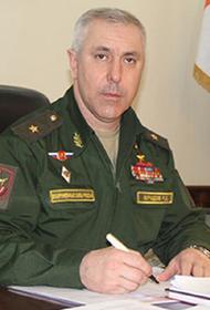 Командующий миротворцами в Карабахе рассказал, кто он по национальности