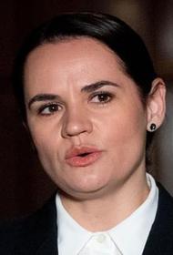 Тихановская высказалась за расширение санкций против бизнеса, поддерживающего Лукашенко