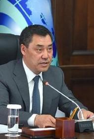 И.о. президента Киргизии Жапаров объявил о сложении полномочий