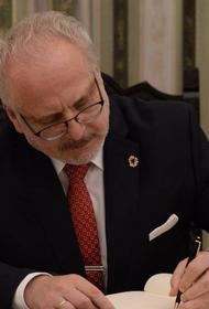 Депутаты Сейма Латвии одобрили увеличение зарплаты президента страны