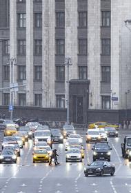 Синоптик Тишковец предупредил москвичей о высоком атмосферном давлении в субботу