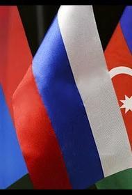 Минобороны Азербайджана: Баку и Ереван обменялись телами погибших в Карабахе