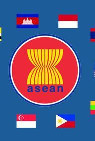 Пятнадцать стран Азиатско-Тихоокеанского региона объединились в крупнейший торговый блок в мире. Соглашение подписано в Ханое