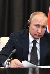 Путин: риски и угрозы в военно-политической области возросли после прекращения действия ДРСМД