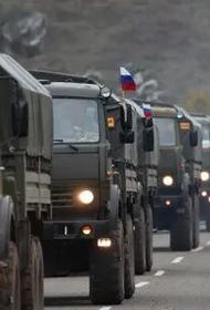 МО РФ создает в Нагорном Карабахе Центр гуманитарного реагирования