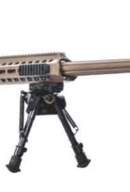 Силы специальных операций США получат новую снайперскую винтовку