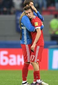 Сборная Турции наносит обидное поражение России - 3:2