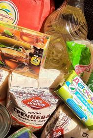 В Хабаровском крае жителям будут доставлять лекарства вместе с продуктами