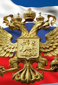 Я люблю Россию, а ты?